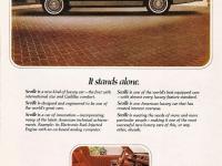 1976 Cadillac Ad-08