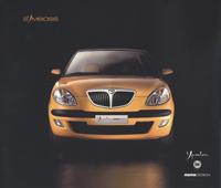 ypsilon_brochure_momo_design_2005
